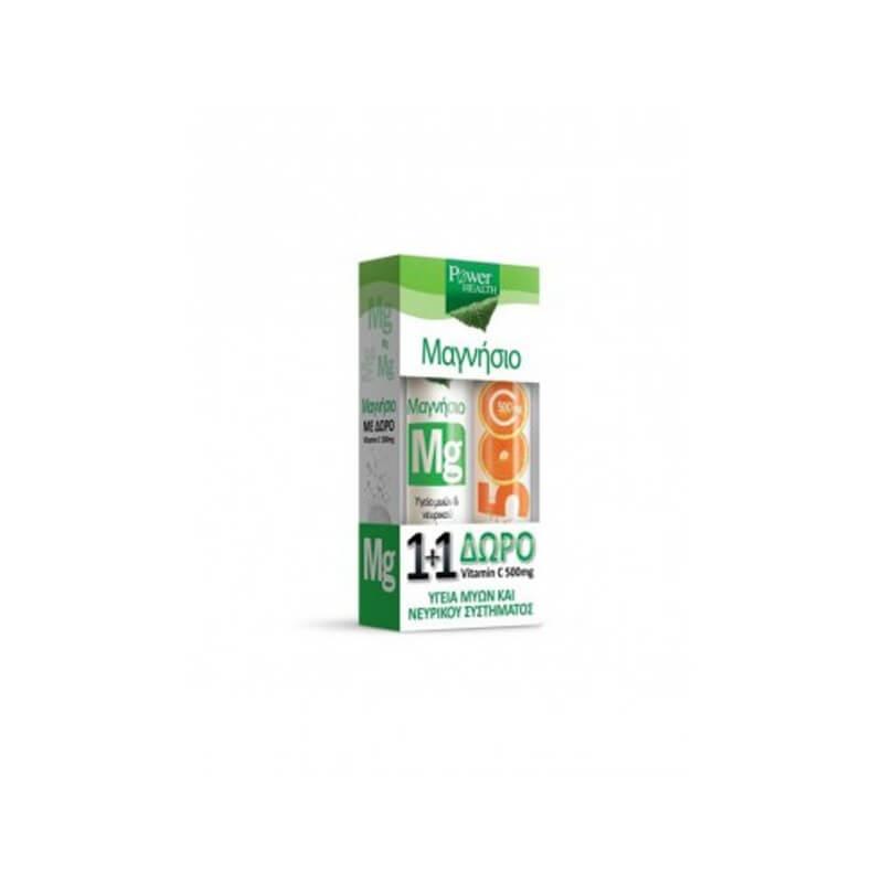 power-health-magnesium-300mg-με-βιταμινη-b6-συμπληρωμα-διατροφησ-με-γευση-λεμονι-20tabs-δωρο-vitamin-c-500mg-20tabs