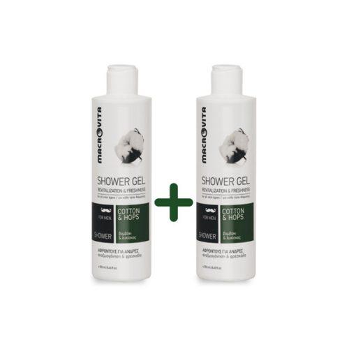 macrovita-shower-gel-for-men-cotton-hops-2x200ml